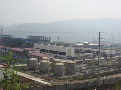 重庆华歌生物化学有限公司